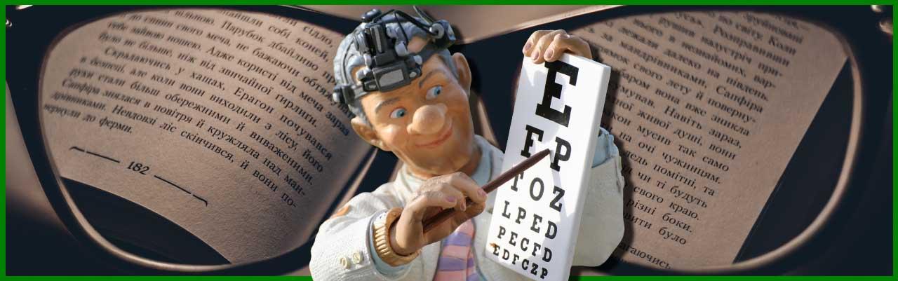 gafas lectura presbicia farmacia